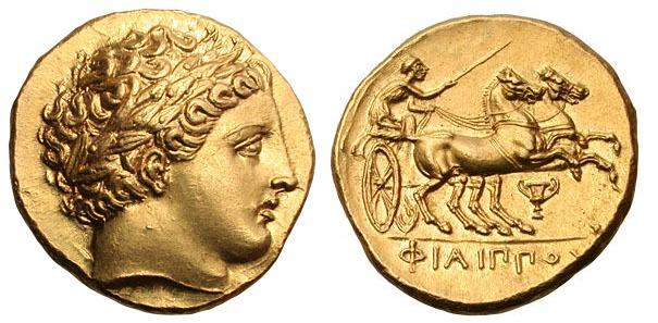 Macedonian coin Philippos